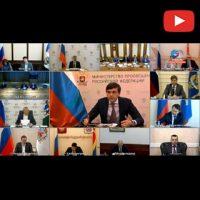 Обсуждение дистанционного образования в РФ
