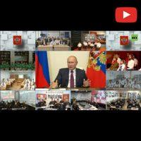 В. В. Путин - открытый онлайн-урок 2020